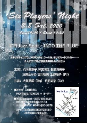Photo_20200203130501
